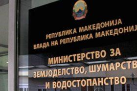 МЗШВ: Јавните огласи за распределба на земјоделско земјиште се спроведуваат согласно законот