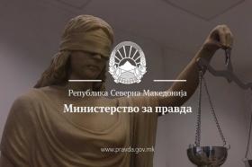 Усвојувањето на Законот за Јавното обвинителство е поддршка за евроинтеграциските процеси