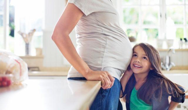 бременост