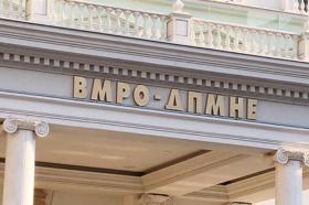 ВМРО-ДПМНЕ: Идната влада на ВМРО-ДПМНЕ ќе финансира половина од трошоците за изградба на нова енергетска фасада во домовите