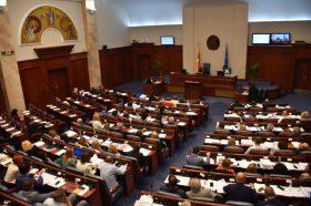 Работните групи попладне ќе одржат средба за Законот за ЈО во Собранието