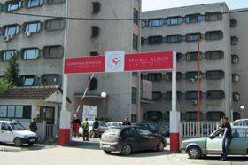Тепачка во соба во тетовската болница