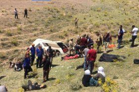 Турција ќе се обиде да спречи нов мигрантски бран од Сирија