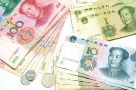 Пониски трошоци за компаниите: Кинеската централна банка воведува нов економски стимул