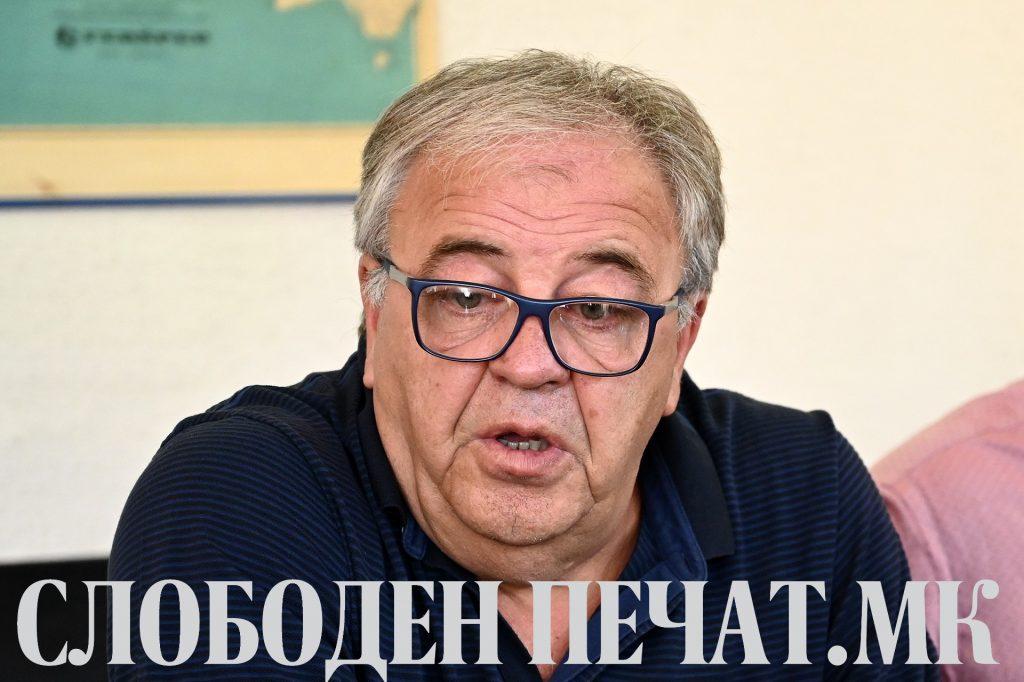 Славе Иванов- Оаза Алкалоид