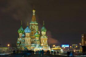 Русија сега располага со девизни резерви и злато во вредност од 557,5 милијарди долари