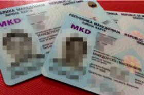 Ќе се забрза издавањето на лични карти