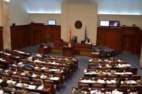 """Собранието расправаше за Закон за основање на Универзитет за информатички науки и технологии """"Св. Апостол Павле"""" во Охрид"""
