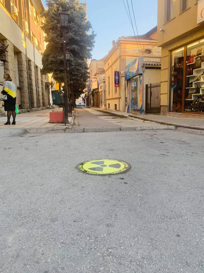 Герила во Битола