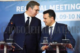 Српското собрание денеска ќе расправа за Договорите од мини-шенгенот меѓу Северна Македонија и Србија