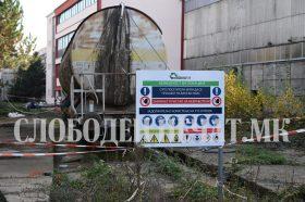 """Од земјава извезени близу 16 тони опасен отпад од АД """"Охис"""""""