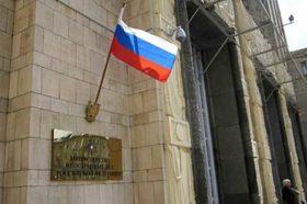 Десет клиники во Москва добиле анонимни дојави за бомби