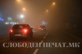 Возете внимателно: Магла на патот од село Лисец кон Попова Шапка