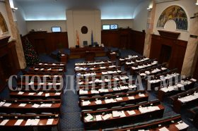 Пратениците ќе расправаат за Законот за заштита и спречување од дискриминација