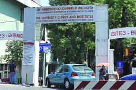 На Клиника донесено 15-годишно девојче со повреда во главата од огнено оружје