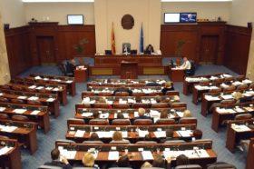 Собранието ги донесе Законите за младински додаток и за енергетска ефикасност