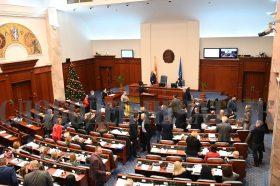 Неизвесен законот за ЈО пред распуштање на Парламентот