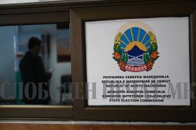 ДИК го отфрли барањето на Чулев за решението за новиот началник на СВР Тетово