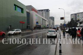МВР потврди: Немало подметната бомба во Сити Мол