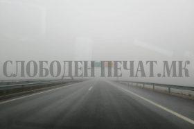 Македонија обвиена во магла (ФОТО)