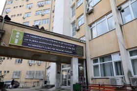 Детската клиника во Скопје ги забрани посетите на малите пациенти