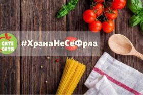Јосифовски за УБ: Вишокот храна да заврши кај гладните