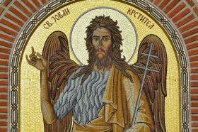 Свети Јован Крстител се празнува денес