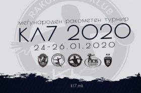 КЛ7 ќе биде организатор на меѓународен ракометен турнир