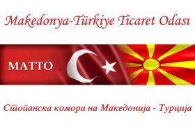 МАТТО ќе ја поттикнува билатералната трговија со Турција