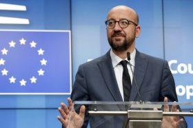 ЕС ќе го разгледува прашањето за буџетот на ЕУ до 2027 година