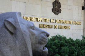 Не е познато кога непосакуваните руски дипломати ќе ја напуштат Бугарија