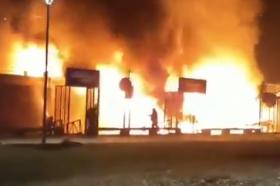 Локализиран пожарот во Белград
