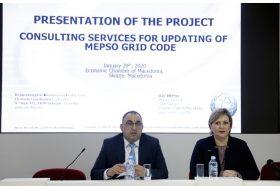 Нови мрежни правила за пренос на електрична енергија усогласени со европската регулатива