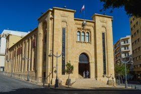 Обединетите нации го поздравија формирањето на Влада во Либан
