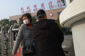 Кина: Уште четири лица инфицирани од корона-вирусот