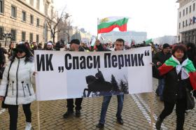 Протести на жолти елеци и во Бугарија: Жителите на Перник стравуваат дека ќе останат без вода
