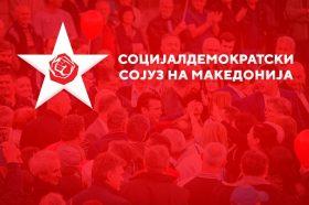 СДСМ: Уште една исчадена петарда во рацете на ВМРО-ДПМНЕ и Јанушев