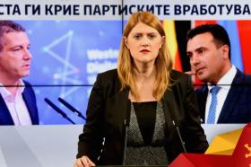 Стаменковска-Стојковски побара оставка од директорката на Централен регистар