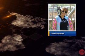"""Мицковска: Тажно е Теди да живее во кафез """"два на два"""""""