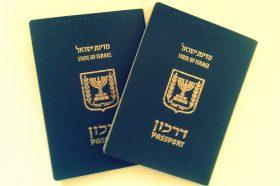 Кај Блаце уапсени лажни Израелци