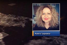 Трајковска: Поразително е што дел од граѓаните сакаат да гледаат во дневната на комшијата