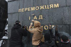 Руски министер: Земји победници од Втората светска војна денес се соочуваат со неонацизам