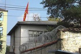Пронајден дрога во дворот на тетовскиот затвор