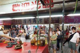Кинеската кобра најверојатно е извор на новиот корона вирус