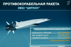 """Русија за првпат истрела """"Циркон"""" – хиперсонична ракета го голем домет"""
