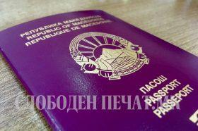 Врвот на МВР утринава решава како ќе се разделат последните 4.000 пасоши
