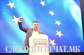 (ВИДЕО)Заев: Нашиот народ е желен за правда, сега на ред е Европската Унија