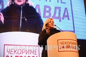 Мираковска: Повеќе од седум години имаме систем во кој јавното обвинителство не може да си ја заврши својата работа
