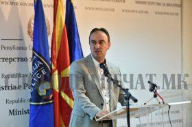 Се подготвува пријава против пет високи раководни службеници во СВР Велес