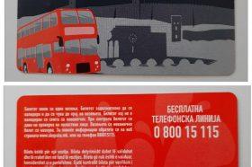 КОНЕЧНО: Од денеска може да се купи билет за едно возење во автобус